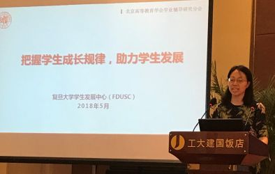 Advising in China.jpg